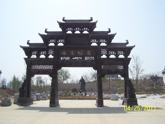 Mei Yao-ch'en monument; photo by Jonathan Chaves.