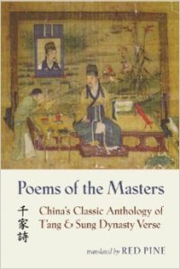 PoemsofMasters_cover