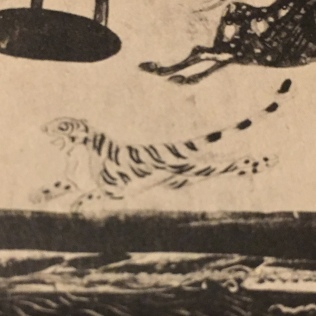 Tiger Hunt detail.jpg